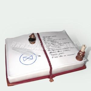 Книга с пером